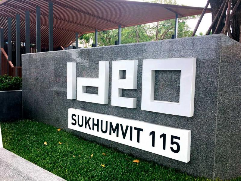 IDEO S115樓盤與將通車的PU Chao站零距離。