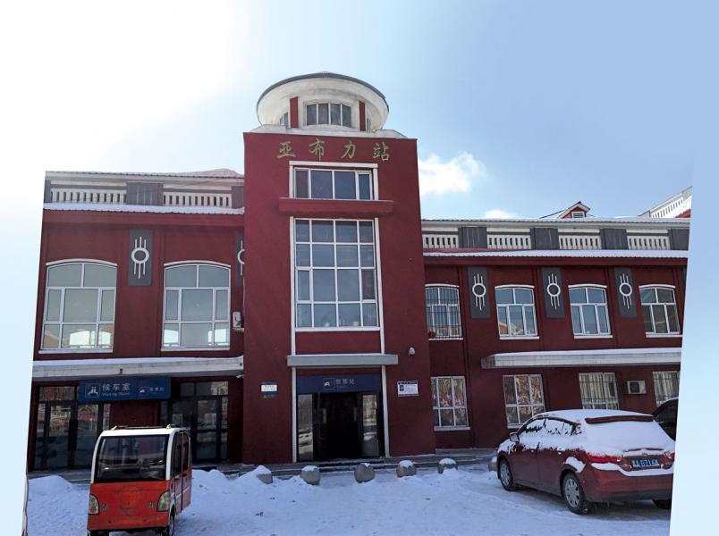 亞布力火車站,高速鐵路也在興建。