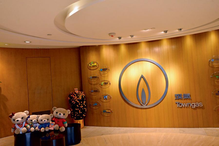 煤氣公司於2017年11月已發行首個香港能源公用事業的綠色債券。