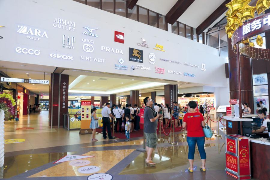 離島免稅購物是海南旅遊一大亮點。