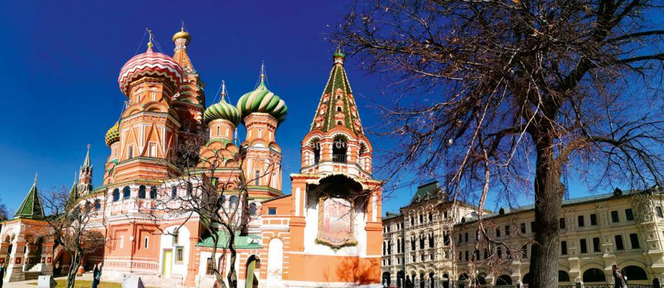 俄羅斯是今屆世界盃主辦國。