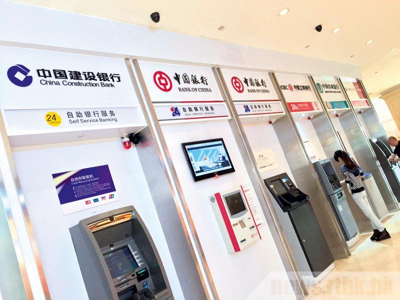 影子銀行的借貸規模一度逼近傳統銀行。