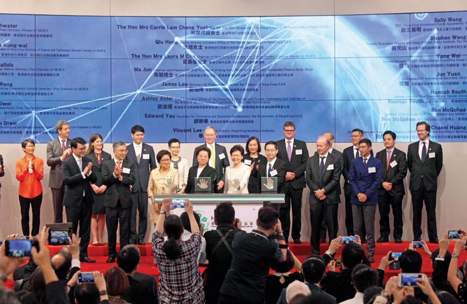 香港綠色金融協會成立的啟動儀式由行政長官林鄭月娥、中聯辦副主任仇鴻、香港交易所主席、綠色金融協會榮譽顧問史美倫和香港綠色金融協會主席及會長、香港金融發展局成員、G20 可持續金融研究小組共同主席馬駿博士共同主禮。