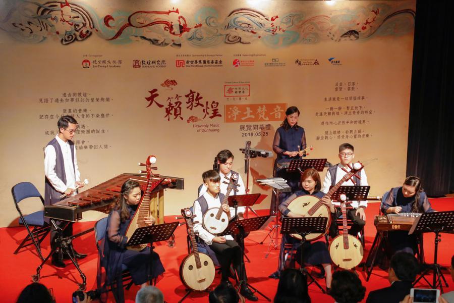 「天籟敦煌‧淨土梵音」展覽由饒宗頤文化館移師至青年廣場展出,至10月31日為止。