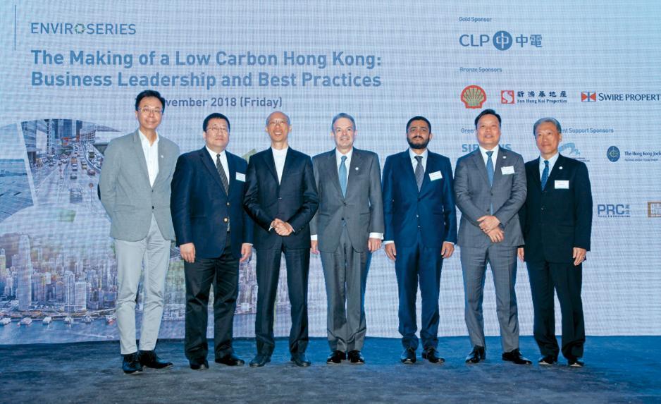 商界環保協會於去年11月23日舉辦環保領袖論壇,為政商界領袖及學者提供一個交流平台,討論如何引領香港轉型至低碳城市的角色。