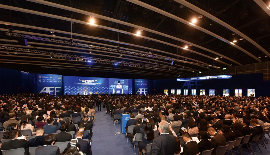 「第12屆亞洲金融論壇」於1月14、15日一連兩天在灣仔香港會議展覽中心舉行。