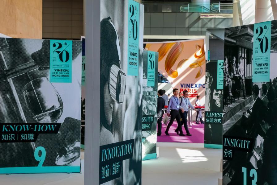 Vinexpo Hong Kong 2018 網羅各地的葡萄酒及烈酒品牌,吸引大量業內人士到場交流。