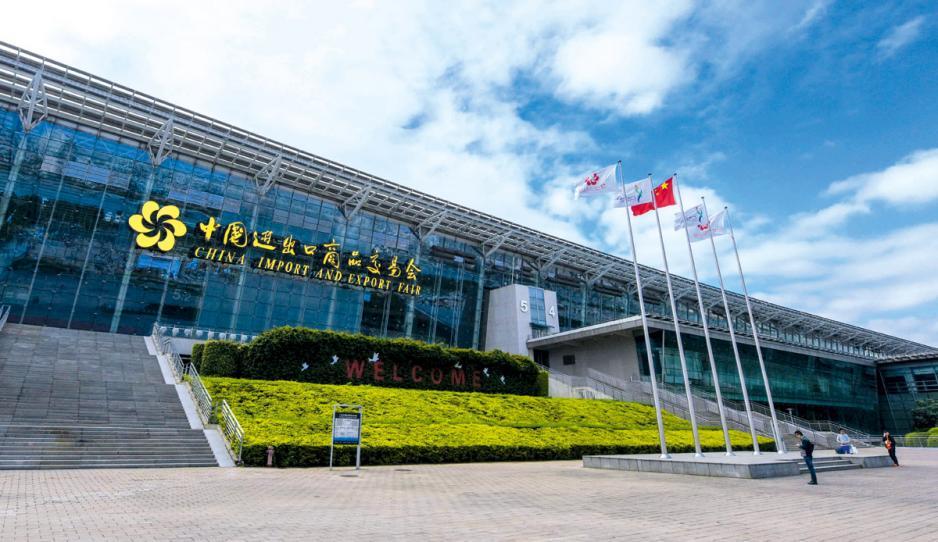 第十六屆中博會將於今年6 月24 日至27 日 在廣州廣交會琶洲展館開幕。