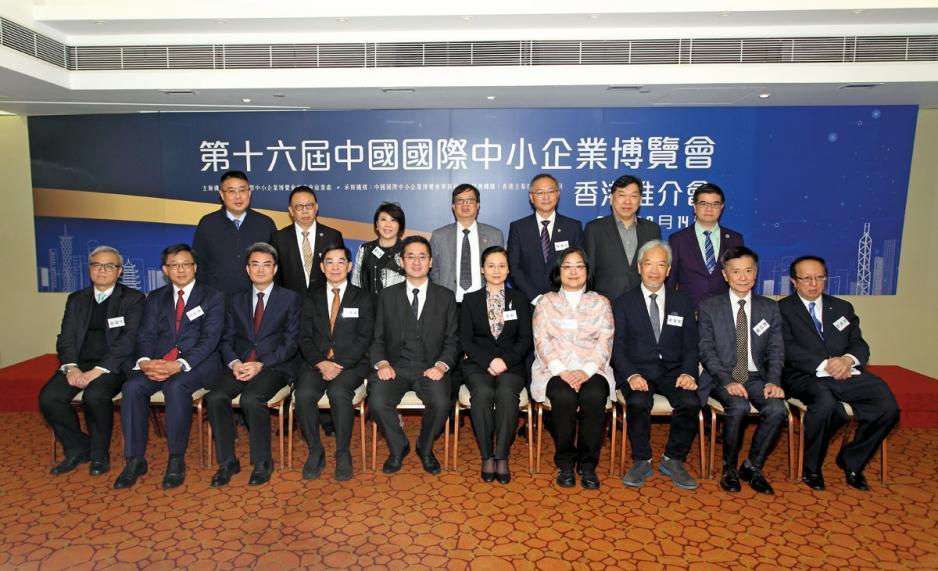 於上月舉辦的香港推介會上,相關負責人簡介 了今屆中博會的特色以及籌備進展情況。