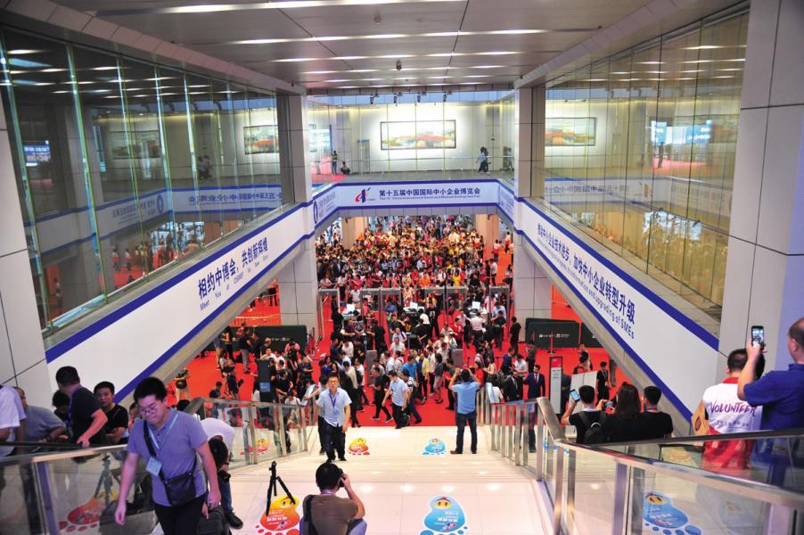 中博會已成全世界規模最大的中小企展覽 之一。