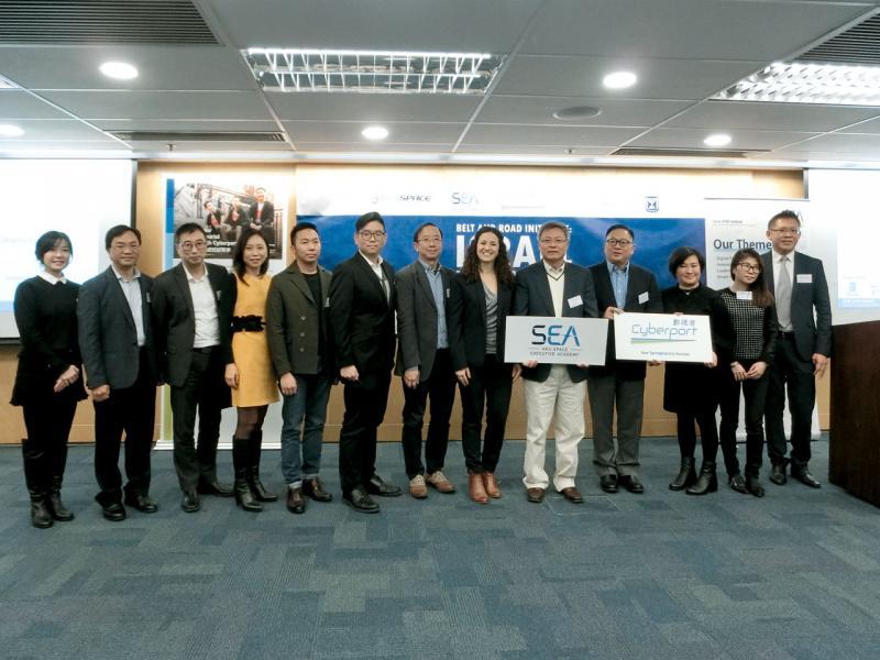 HKU SPACE Executive Academy與數碼港合辦「一帶一路」以色列商貿考察暨創科學習之旅。