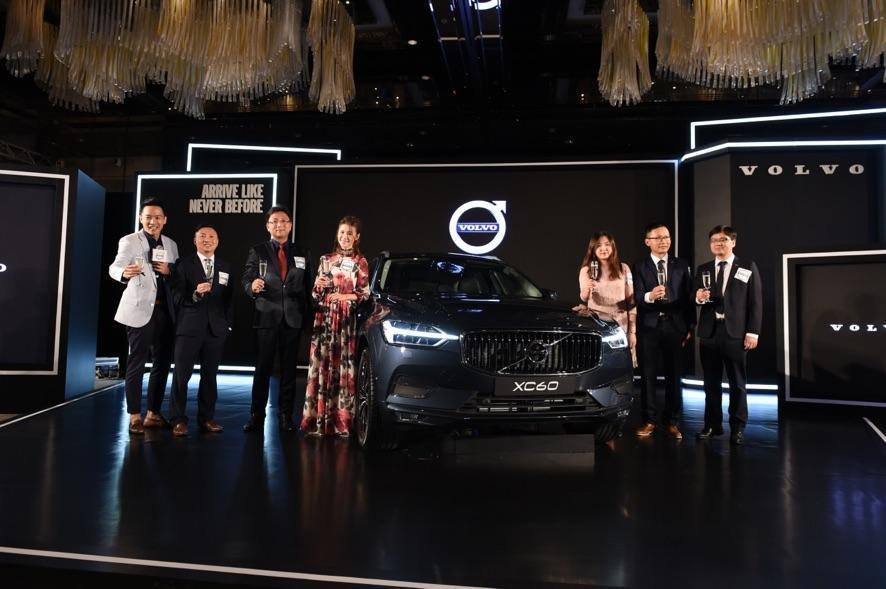 Volvo XC60揭幕典禮