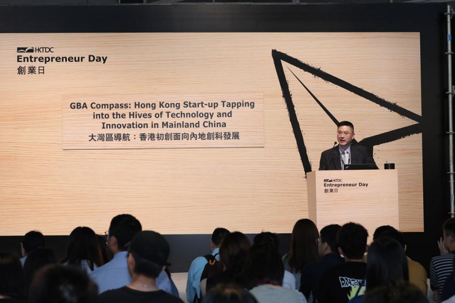 香港貿發局研究部商務諮詢經理趙永礎提醒大家不要忘記香港也是大灣區的一部份,所以港人在創業時,多了解香港不同機構為創業者所提供的支援。