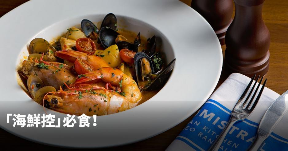 Burrida di Pesce:以英國鱸魚搭配本地鮮蝦、蜆、青口,材料非常豐富,用新鮮龍蝦煮成的濃湯更成為了菜式的亮點,美味得令人吃個不停!