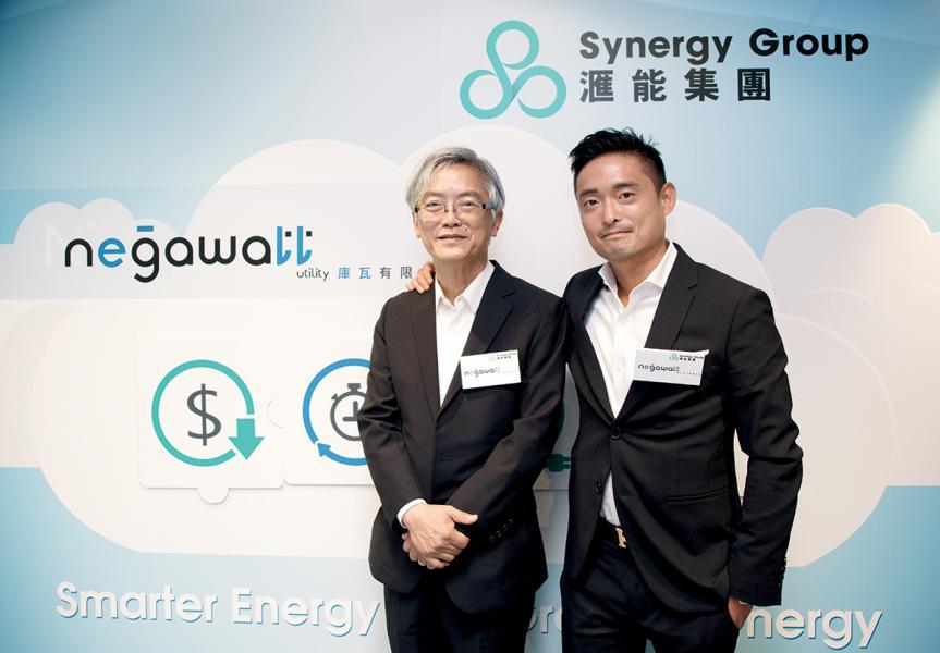 滙能集團控股國際副主席兼執行董事林忠澤(右)與Negawatt創辦人之一陳維田(左)。