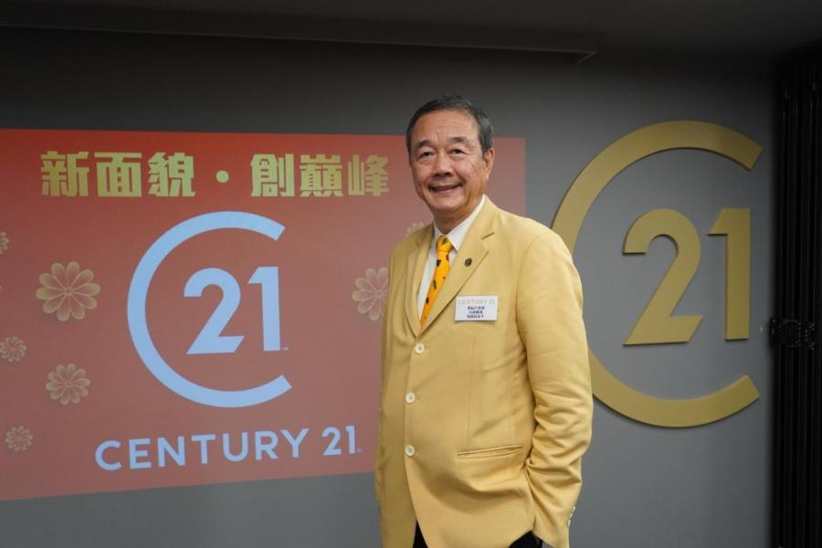 世紀21香港有限公司行政總裁吳啟民