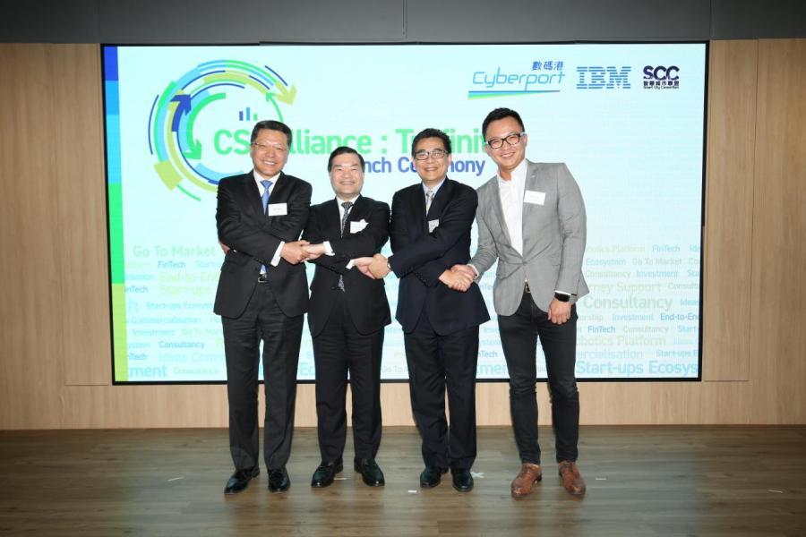 (由左至右)IBM大中華區董事長陳黎明、數碼港主席林家禮博士、政府資訊科技總監楊德斌, JP及智慧城市聯盟主席楊全盛。