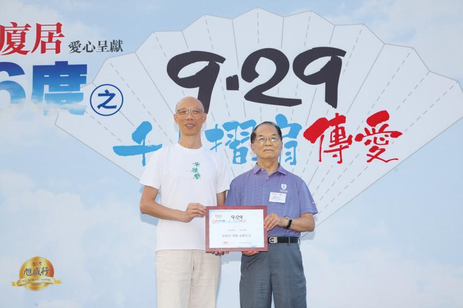 關秩安 (右)接受環保局長黃錦星 (左)頒發紀念品,以表揚其對活動的支持。