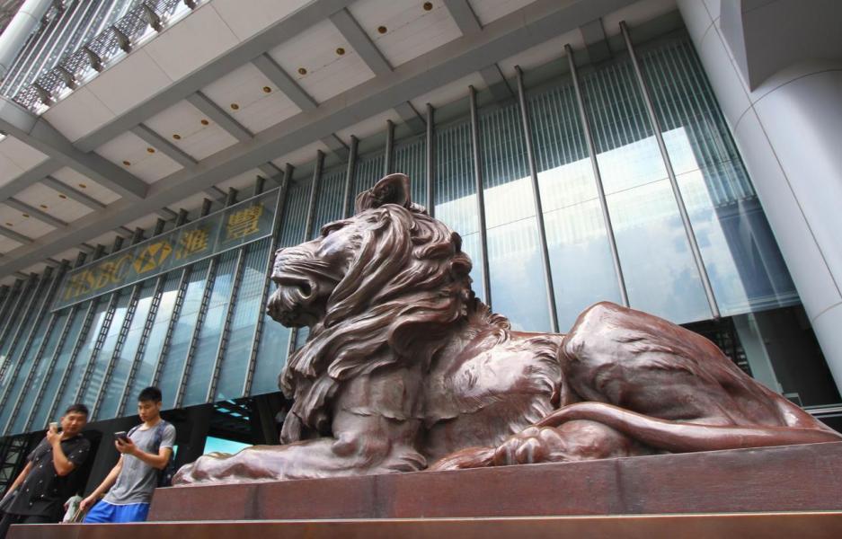 上月匯豐銀行繼續以市佔率達22.9%連續18個月蟬聯現樓按揭冠軍寶座。
