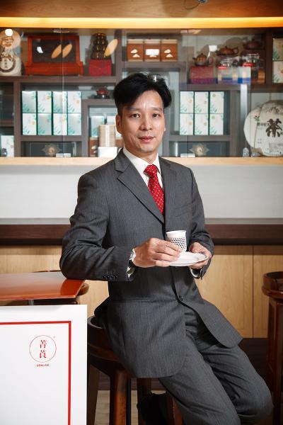 菁茛創辦人陳東陽對茶品的要求十分高。