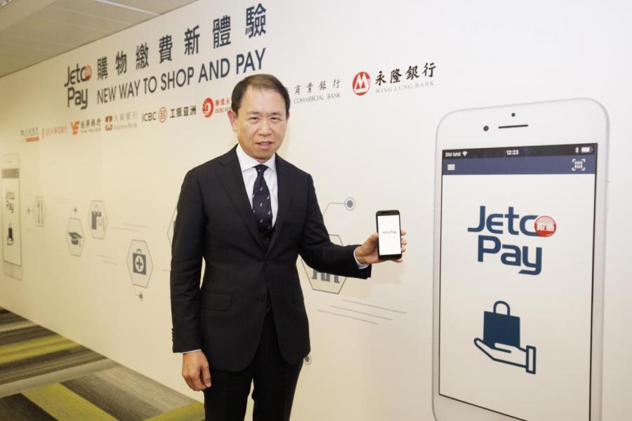 銀通行政總裁蔡炳中期望將手機支付的生態圈進一步擴大,加速香港成為無現金社會。