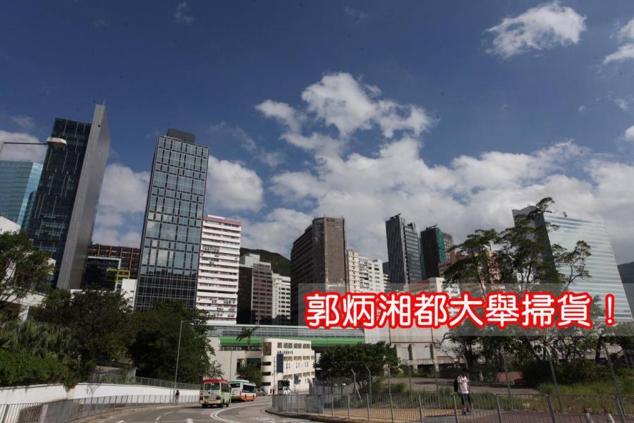 黃竹坑漸漸由傳統的工業區慢慢蛻變成商業區,正如東九龍的商業區一樣。