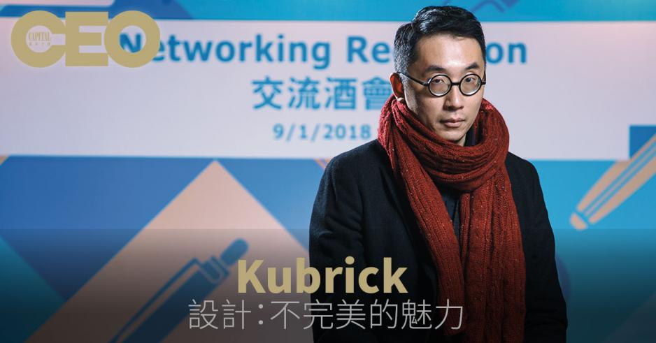 Kubrick關連策展計劃Artpick負責人Ali Moosa。