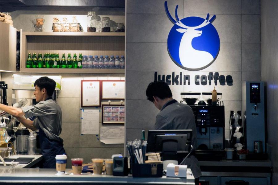 瑞幸近年分店數目急速增長,已成為全國第二大連鎖咖啡店品牌。