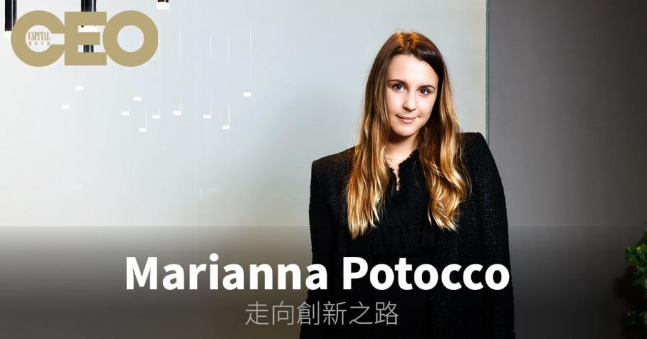 Potocco歷史 1919年,Potocco誕生於意大利東北部的Manzano,由一家專做意大利風格的木椅工坊開始,逐漸發展成當地乃至全球傢俱界久負盛名的椅子生產商之一。在近百年的發展史中,品牌一直扮演著時代先驅角色,以技術與選材聞名於世,從優質木材、金屬,到樹脂與布藝,將各種材料巧妙融合在一起,通過創新手法打造出引領時代的傢俱作品。