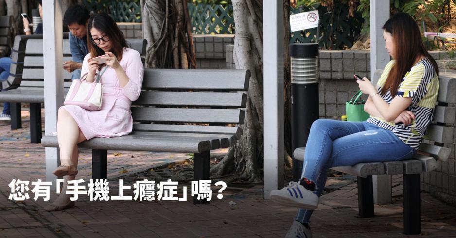 美國電訊商推出的七日手機排毒挑戰,相信很多香港人都難做到。