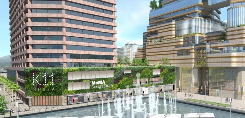 現代藝術博物館 (MoMA) 宣布將於今年 8 月於香港K11 MUSEA開設大中華區首間及亞洲最大的MoMA Design Store。