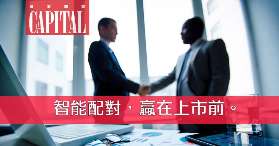 亞洲中小企業對資金有需求,其增長潛力亦吸引各類投資者,令併購活動日漸活躍。