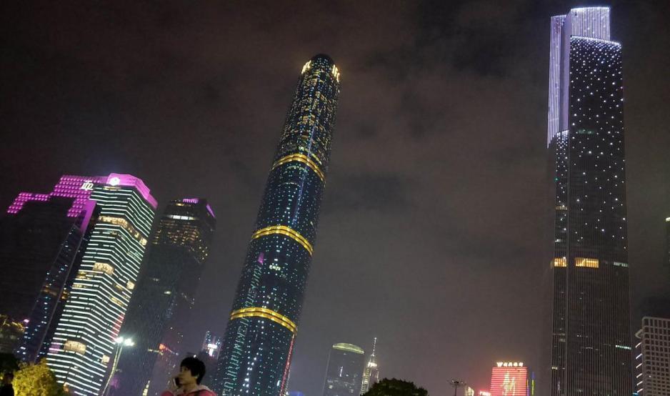 廣州開放金融政策,最大亮點是國內一線城市中首個推出金融領域對外開放實施意見。