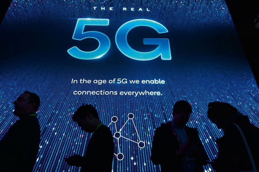 5G 是繼AI 之後又一重大科技熱話。