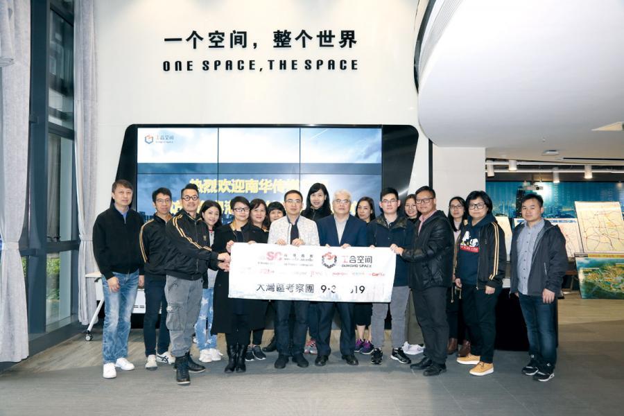 南華傳媒考察團到訪佛山的工合空間。