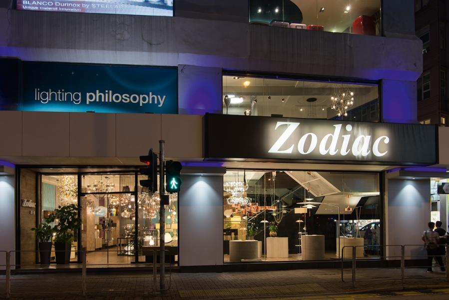 位於摩利臣山道的Zodiac 旗艦店。