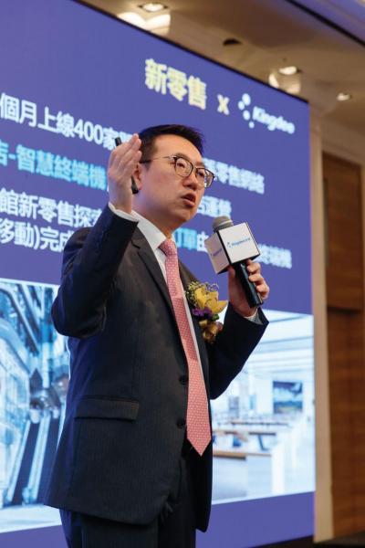 金蝶國際亞太區總經理劉浩彬與現場觀眾分享雲端ERP如何加速企業數碼轉型。