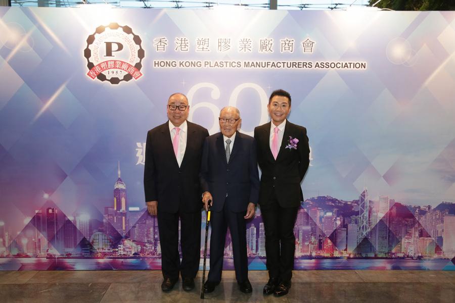 在香港塑膠業廠商會60周年晚宴上,爺孫三代同堂合照。左為父親孫啟烈、中為爺爺孫建超。