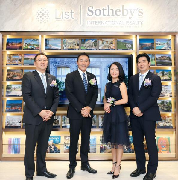 利斯蘇富比國際房地產管理層山田泰史、北見尚之、陳苑及古川秀樹於開幕禮時合照。
