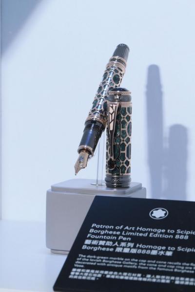 品牌特別為「萬寶龍藝術贊助大獎」而推出的特別版墨水筆。
