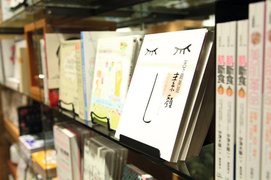 新分店結合「書店、餐廳、零售」三方面功能,松社長表示這跟隨了日本最新的店舖模式。