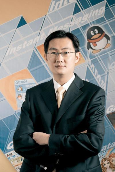 騰訊主席兼行政總裁馬化騰