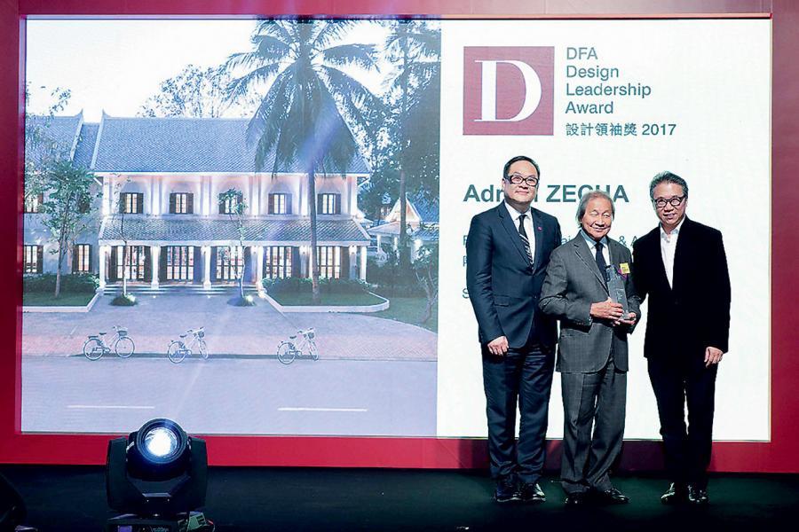 (中)年過80的Adrian專程來港領取「DFA設計領袖獎」。