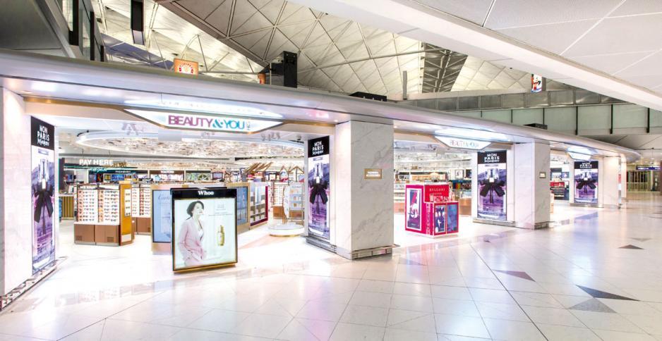 新羅免稅店專為香港國際機場而設的品牌概念「Beauty&You」。