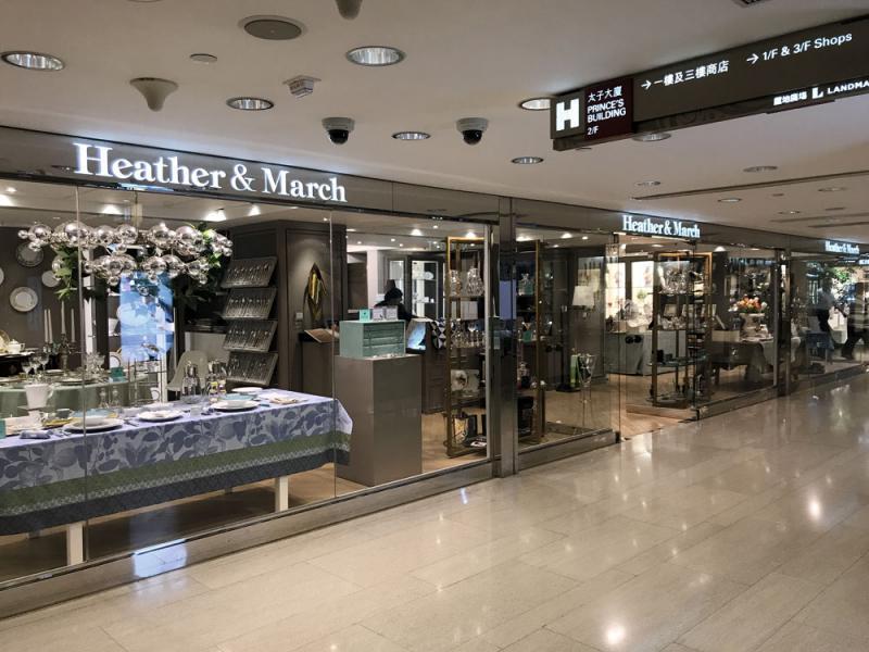 位於中環的Heather & March店。