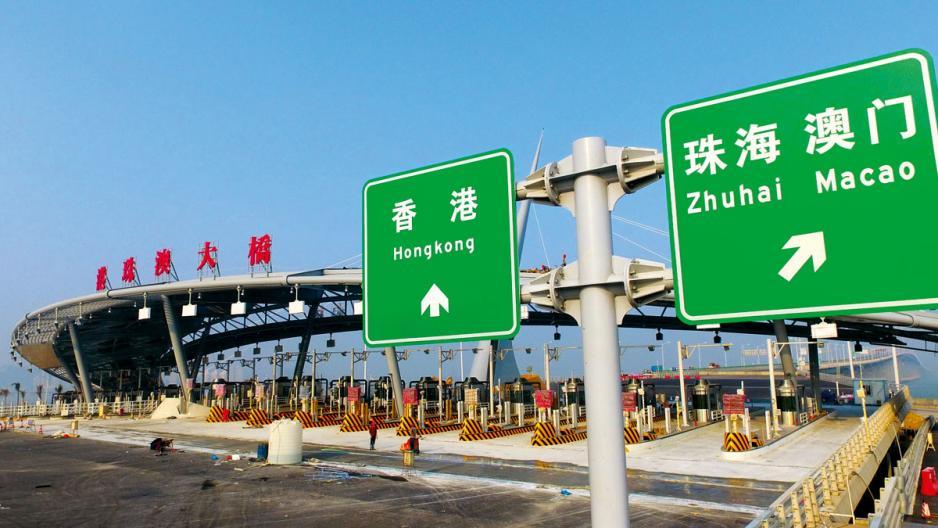 粵港澳三地由發達的交通基建聯結,形成一小 時生活圈。
