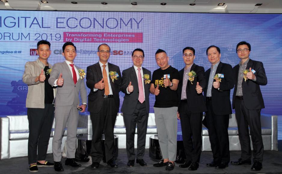 第二部分論壇的主題為「大灣區企業轉型與商業策略的經驗分享」,劉浩彬與一眾嘉賓探討市場機遇。