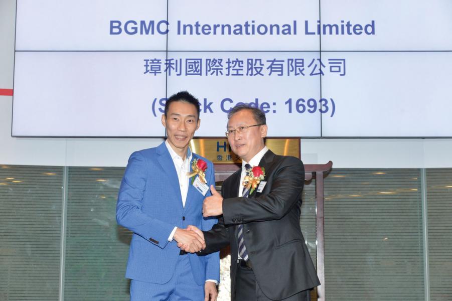 璋利國際(1693)在港上市時,創辦人吳明璋(右)邀請了大馬羽毛球名將李宗偉(左)到場支持。