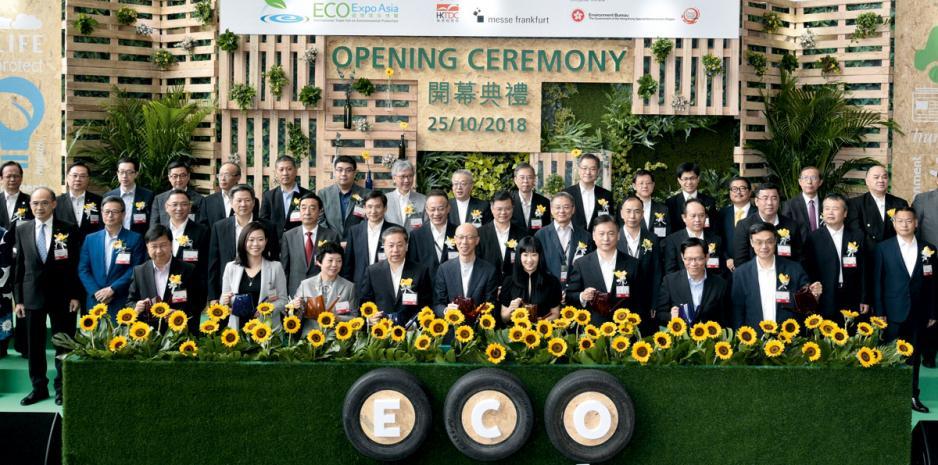 開幕禮邀請到香港特區政府環境局局長黃錦星、香港貿發局總裁方舜文及一眾嘉賓主持開幕儀式。