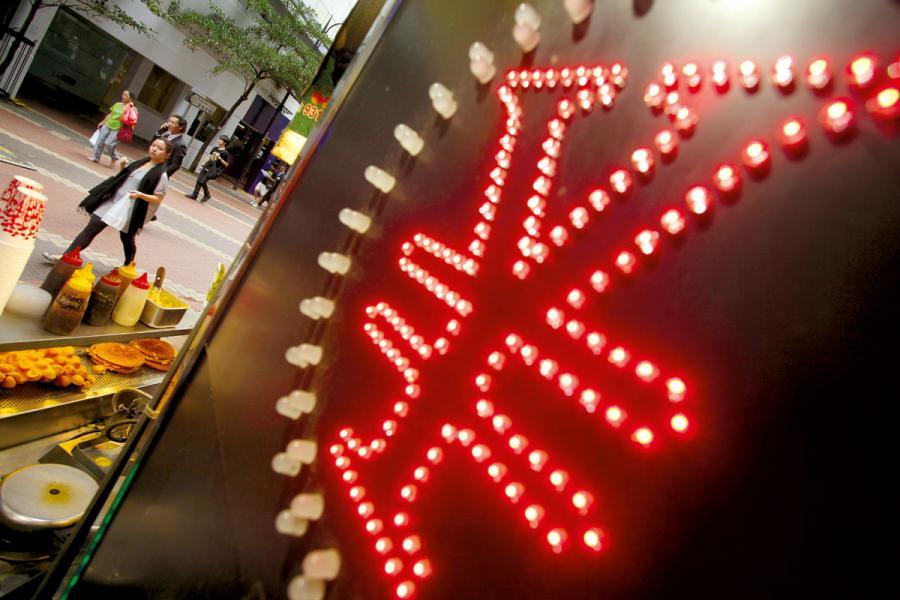 香港作為人民幣離岸中心的地位將得到強化。